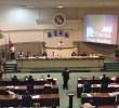 Davao City Council approves establishment of City College