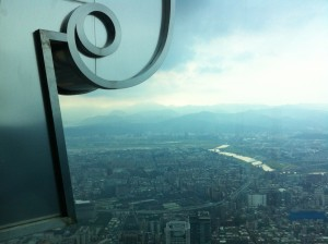 View from Taipei 101