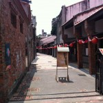 Bopiliao Historic Street