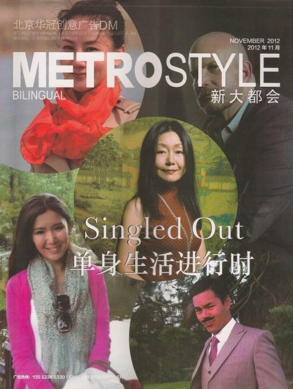 Metrostyle November 2012 Cover