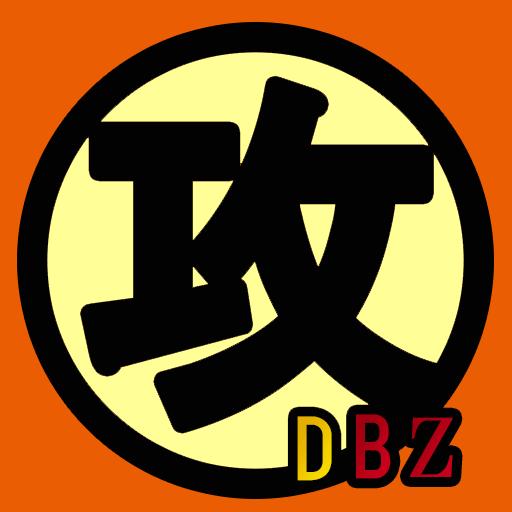 【ドッカンバトル】超サイヤ人ケフラのステースタ【絆の合体戦士】