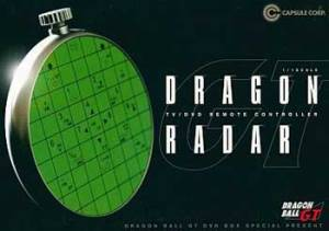 【ドッカンバトル】ポケモンGOに対抗してドラゴンレーダーはよ!