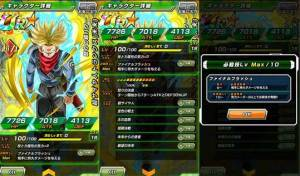 怒りの超パワー超サイヤ人トランクス(未来)
