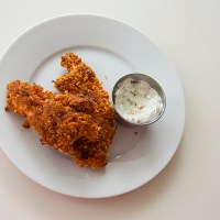 Cooking with Cava: Baked Harissa Chicken Fingers Recipe