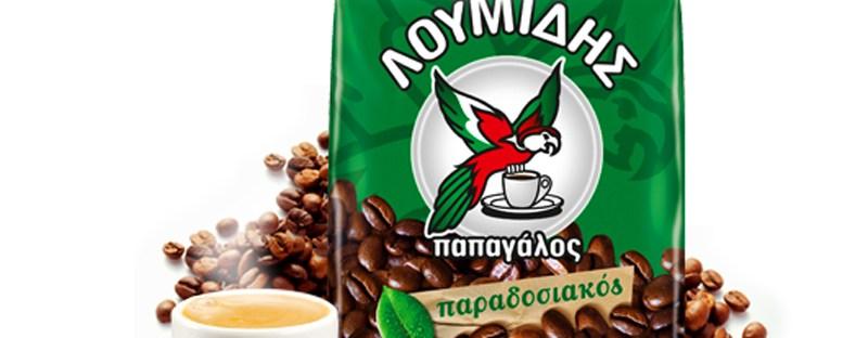 loumidis-greek-traditional-coffee-classic-100g