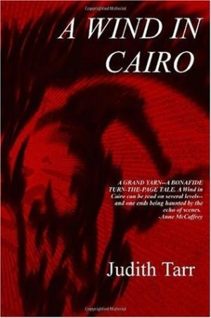 fantasy in cairo essay  · new books by jace clayton, eliot weinberger, mary oliver and benjamin percy.