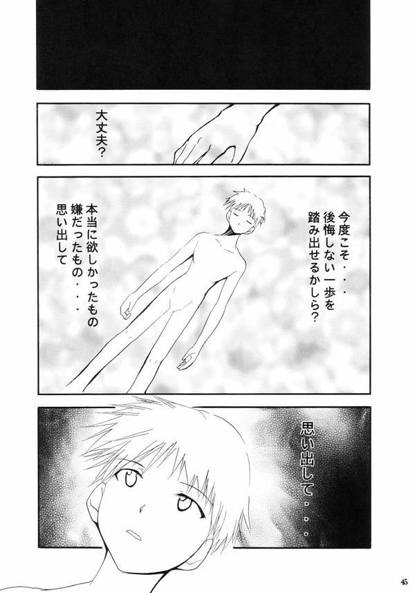 RE-TAKE_045