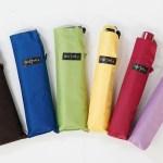 【便利グッズ】折りたたみ傘は、もはやファッション!さらに軽量且つ機能的!