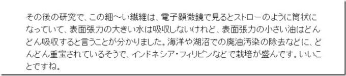 2014-05-27_12h16_54