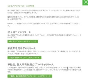 2承諾書の種類.jpg