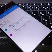Android 6.0 MarshmallowなXperia Z5 PremiumでSDカードを内部ストレージとして使用する方法