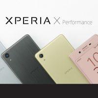 いよいよドコモ、au、SoftBankからXperia X Performanceが発売!月額料金を比較してみた