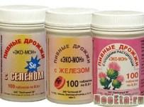 pivnye-drozhzhi-dlya-nabora-vesa