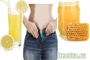razgruzochnyj-den'-na-limone-s-medom