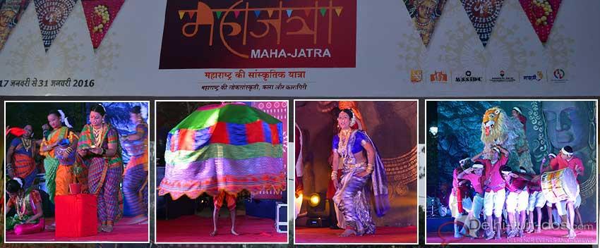 Mahajatra-Cultural Yatra of Maharashtra