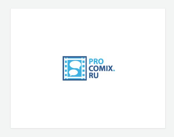 Логотип для интернет-сервиса «ПроКомикс»