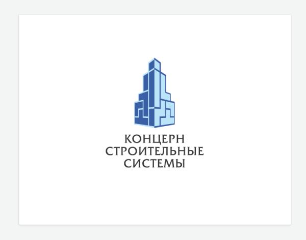 Логотип для концерна «Строительные Системы»