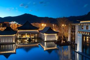 The St. Regis Lhasa