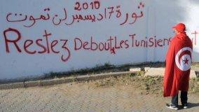 """دور النخبة في إدارة التحول الديمقراطى في تونس """"2011-2016"""""""