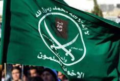 """فورين آفيرز :انهيار جماعة """"الإخوان المسلمين"""""""