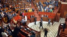 الديمقراطية الداخلية للحزب السياسي المغربي وسؤال الأداء البرلماني