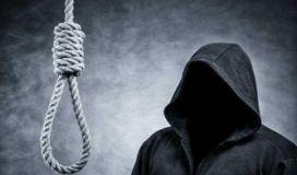 أهداف ومصلحة الأطراف المنظرة لإلغاء عقوبة الإعدام