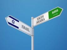 إسرائيل بحاجة إلى ربط الخليج بالفلسطينيين من أجل بحثها عن أصدقاء سعوديين