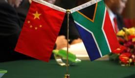 """السياسة الخارجية الصينية تجاه إفريقيا """"1991-2015"""""""
