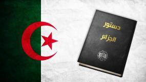 """دراسة تحليلية لمضمون التعديل الدستوري الجزائري """"2016"""""""