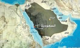 تطوير السعودية لإستراتيجيتها في البحر الأحمر