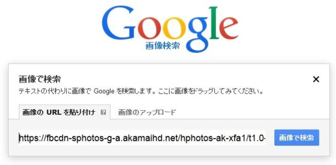 画像検索2