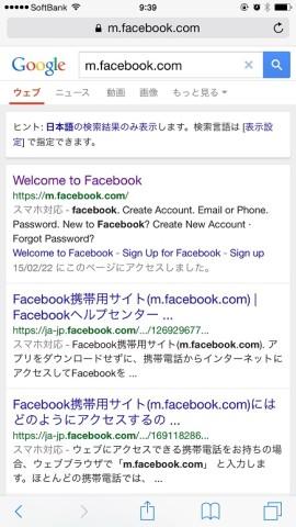 1m.facebook.comを見つける