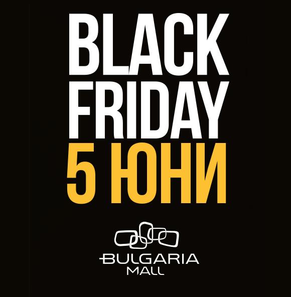 Black Friday at Bulgaria Mall - June 5, 2015