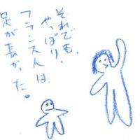 blog_import_54cb30f410667