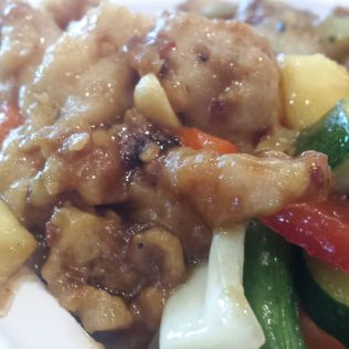 Kung Pao Chicken. 1/2 peanut in the whole portion
