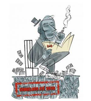 O Estado controla o controle?