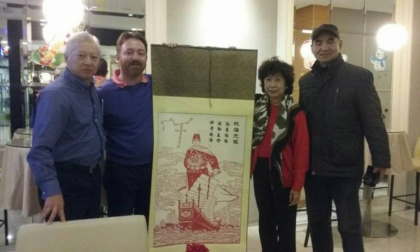 Reviravolta na história: Inscrições rupestres de Florianópolis podem ser ideogramas chineses