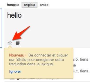 google-traduction-etoile-phrasebook-descary
