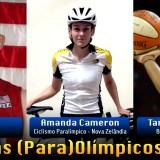 David Smith, Amanda Cameron e Tamika Catchings