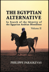 The Egyptian Alternative vol.2
