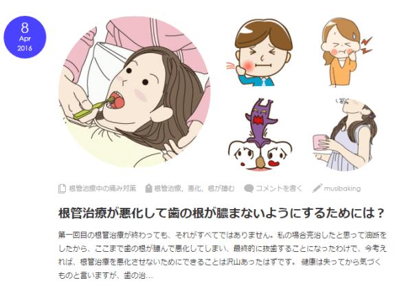 2016-04-13_17h41_39