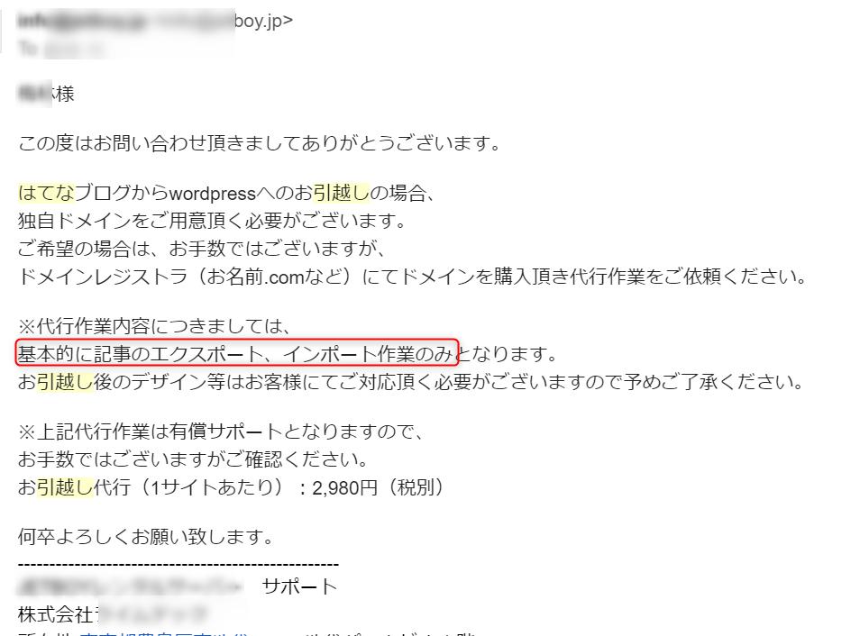 2018-05-03_10h22_50