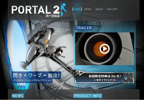 portal2 website ui video game japanese interface