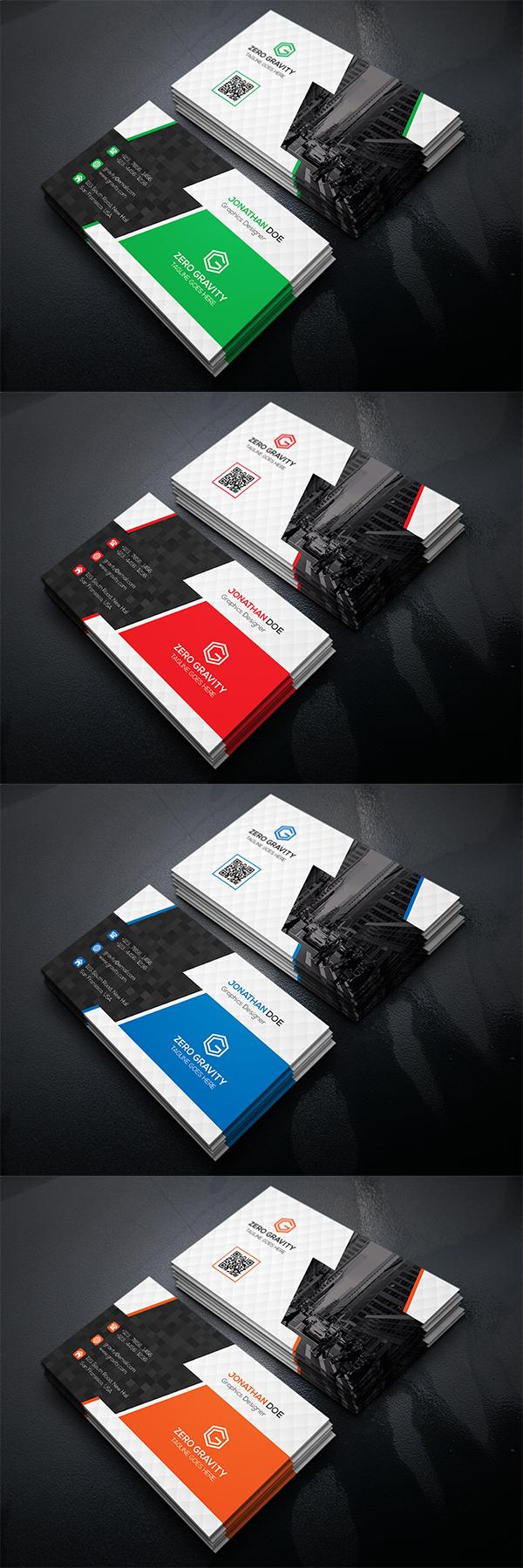 07 Business Card Design