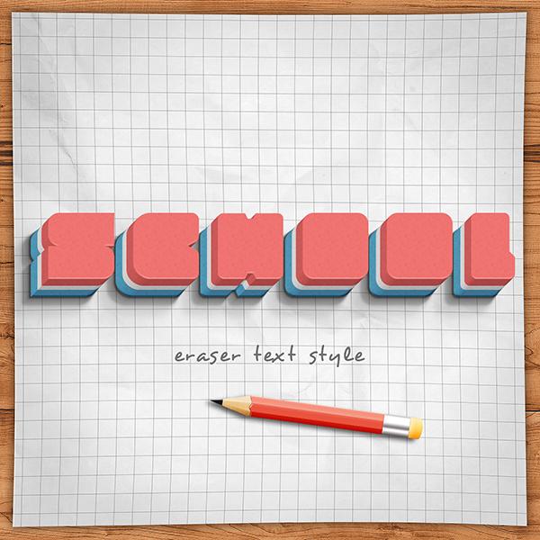 26 Eraser Text Style