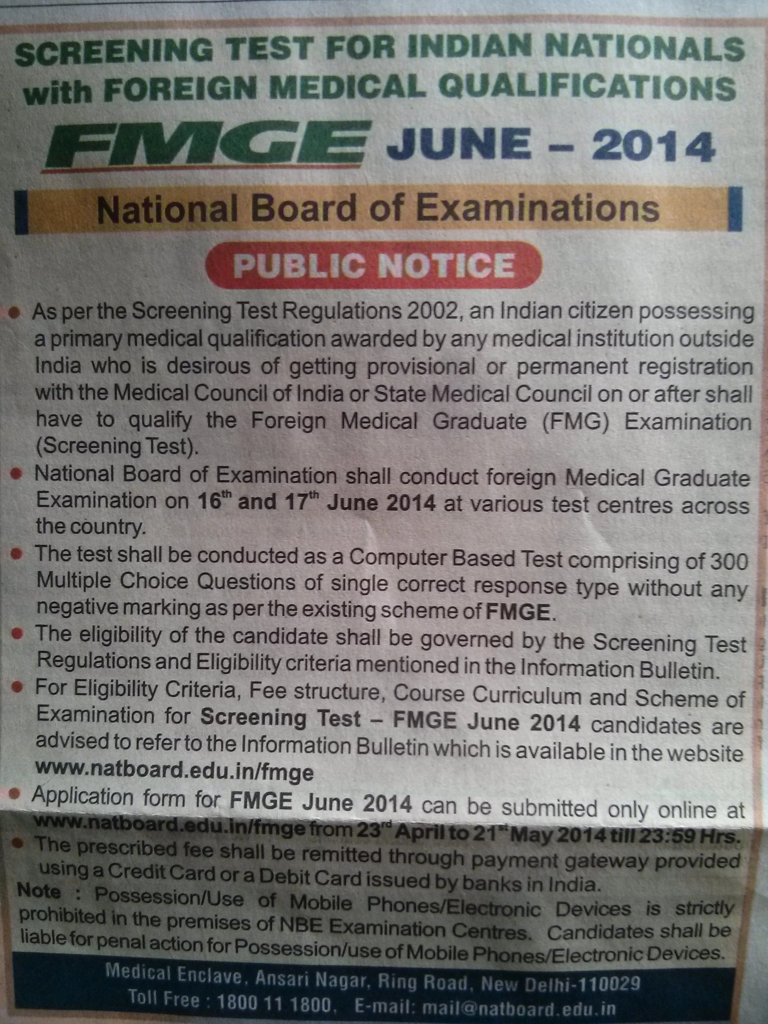NBE FMGE 2014 Notification in Newspaper
