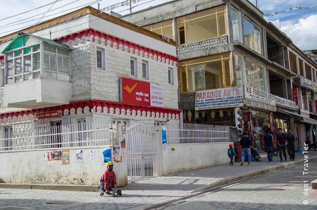 Leh Post Office Pincode
