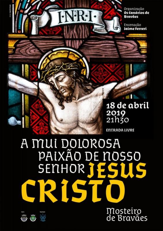 Portal_Nacional_dos_Municipios_e_Freguesias_Ponte-da-Barca_20190415_070004