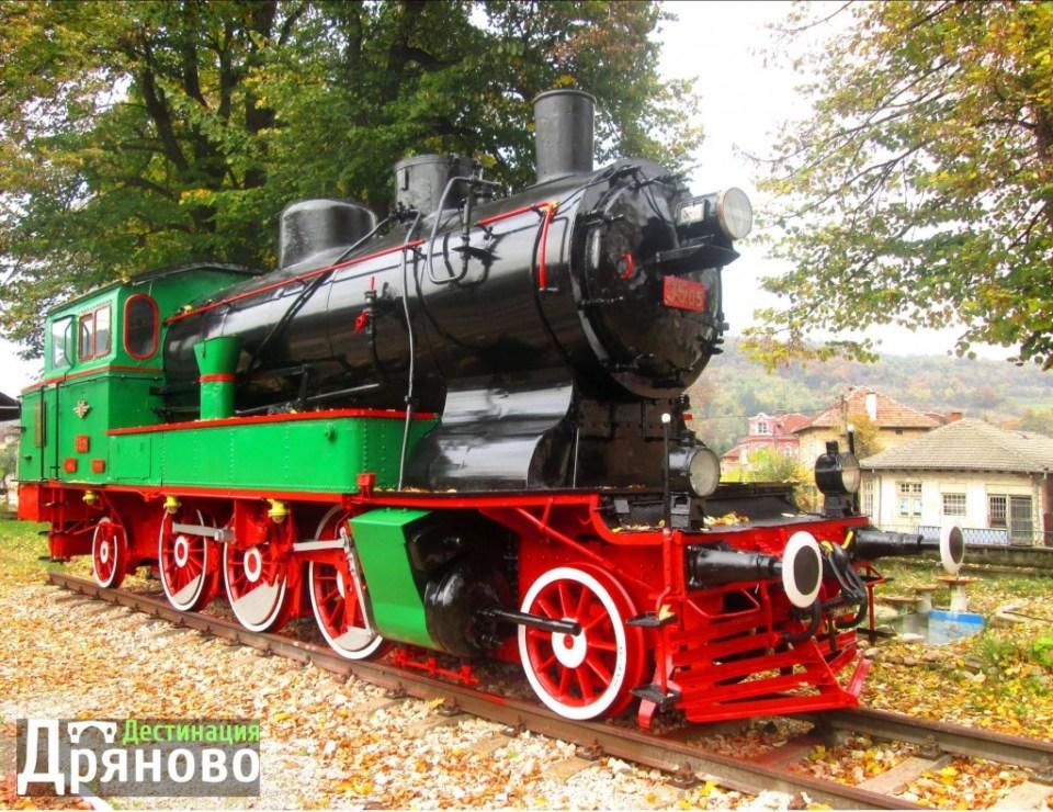 Локомотив - лого 2