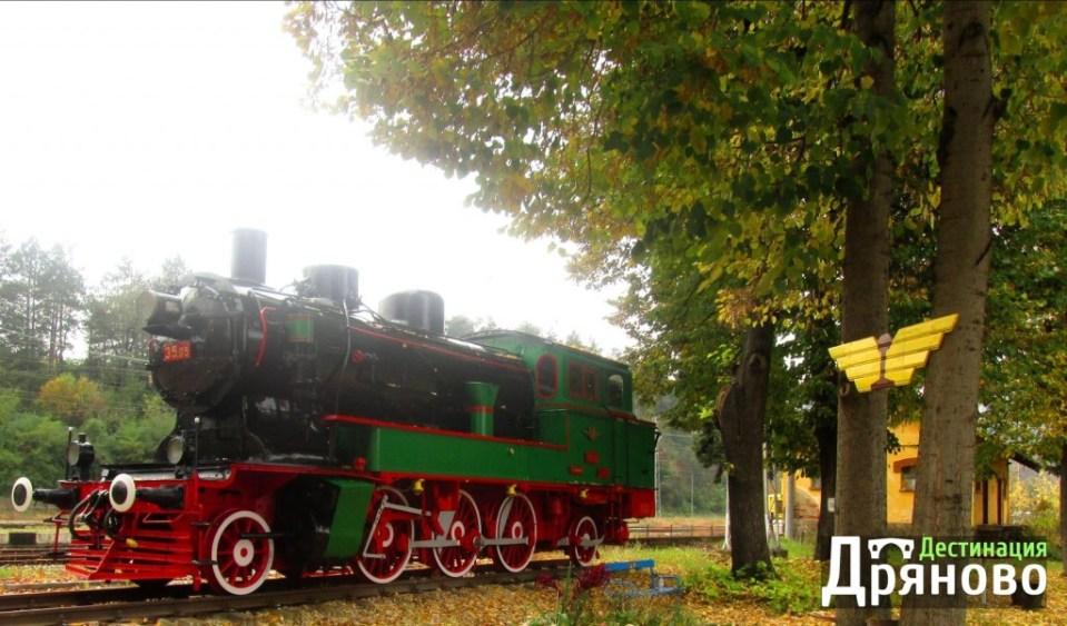 Локомотив - лого 7